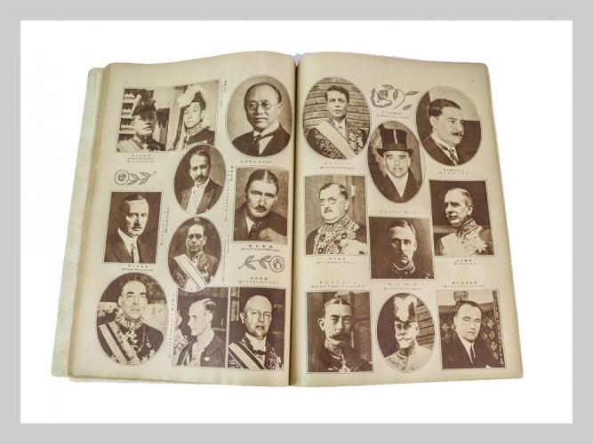 John Pye Auctions - Emperor Auction